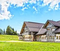 阿尔卑斯山的明珠